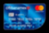 tarjeta-credito-bsmart-banamex-beneficio