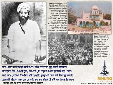 Eyewitness account of Sant Giani Sundar Singh Ji's Sachkhand Gaman