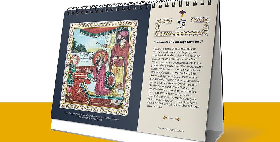 (CANADA & USA Only) Nihung Santhia 2021 Desk Calendar