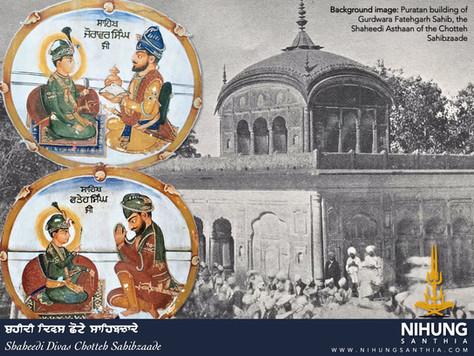 Shaheedi Chotte Sahibzaade - Translation from Sri Gurmukh Parkash