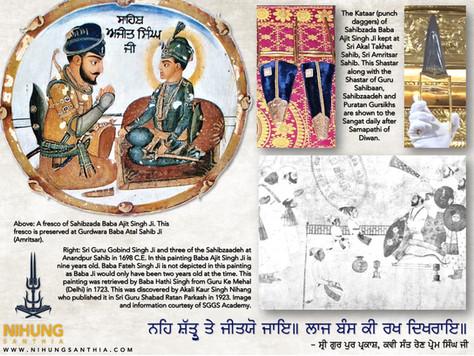 Janam Sahibzada Baba Ajit Singh Ji - Translation from Sri Gur Pur Parkash