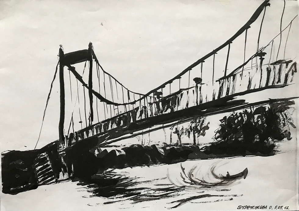 Bridge, Penza, View 1, 11x8.5_, 2016.jpe