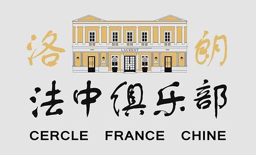 france-chine.jpg