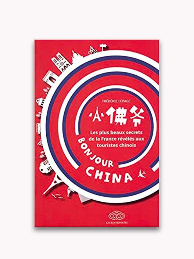 bonjour-china.jpg