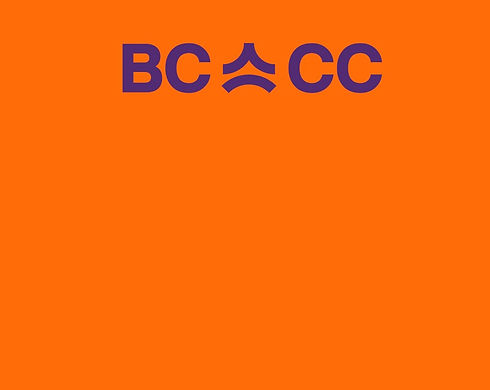 BC.CC2.jpg