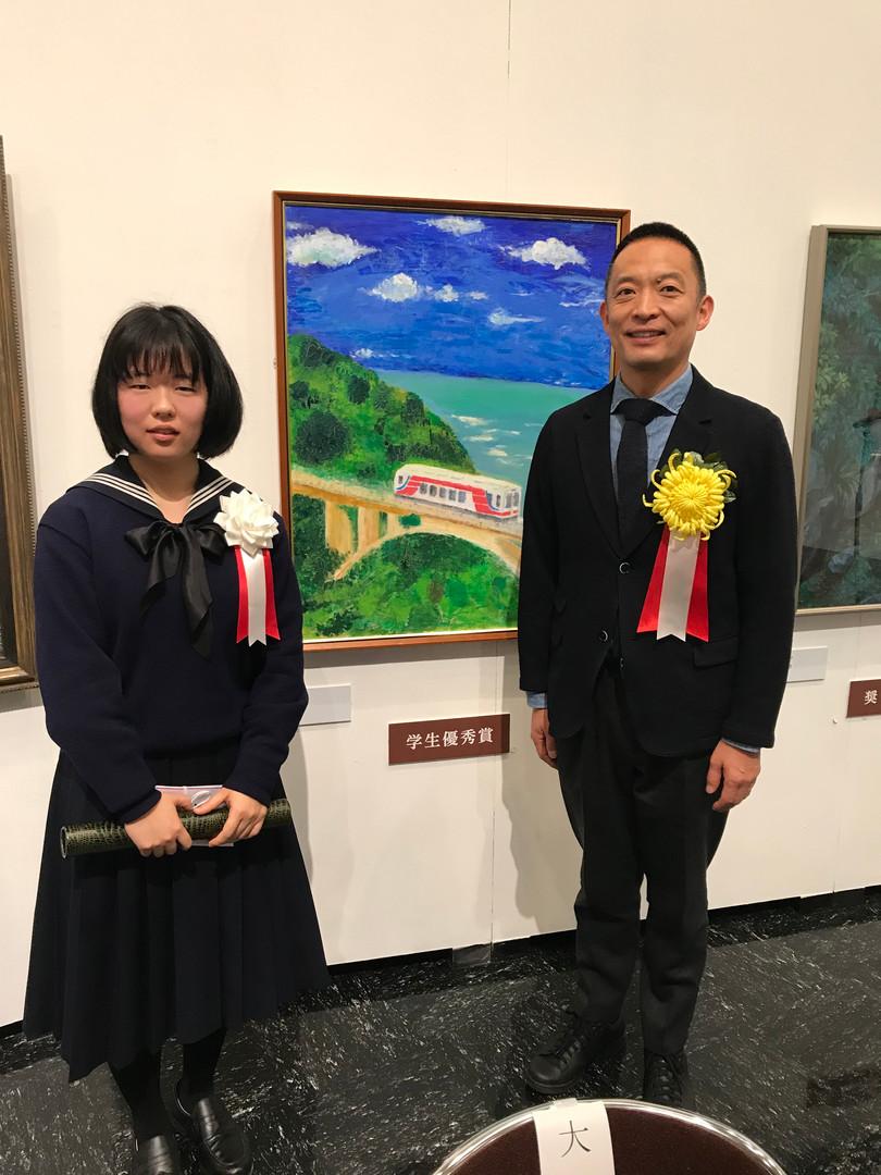 2020年松濤美術館公募展    学生優秀賞受賞