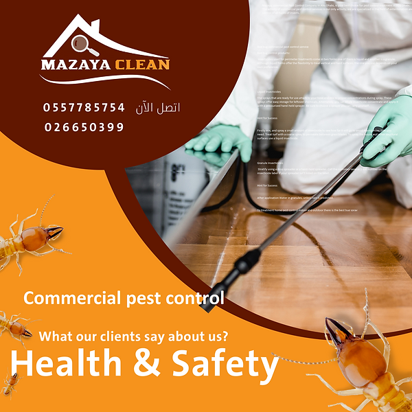 commercial pest control service.png