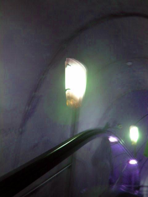 Sous La Glace # 4