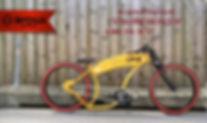 ремонт велосипедов в Абакане