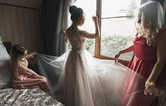 наша невеста 20205.jpg