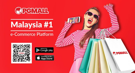 PG Mall - The Best Place for Online Shopping