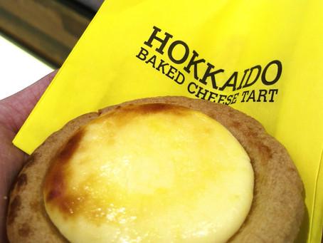 Hokkaido Baked Cheese Tart @ Paradigm Mall