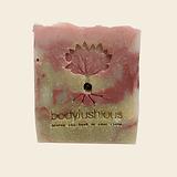 rosemary shampoo.png