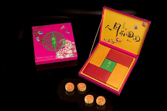 八件裝迷你月餅禮盒 (奶黃月餅+柚子奶黃月餅各4件)