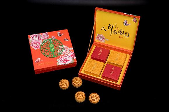 四件裝迷你月餅禮盒 (奶黃月餅+柚子奶黃月餅各2件)