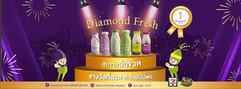 Diamond Fresh Cover 1.jpg