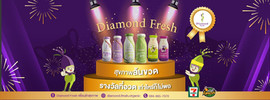 Diamond Fresh Cover 1.jpg