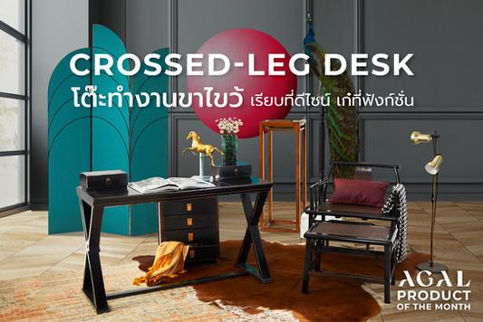 crossed legs pdom-01.jpg