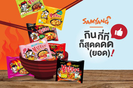 Samyang Content 5.jpg