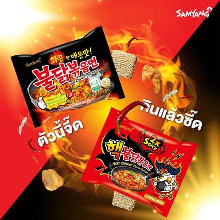 Samyang banner2.jpg