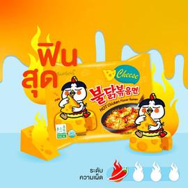 Samyang Content 7.jpg