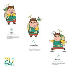 Mascot-04.jpg
