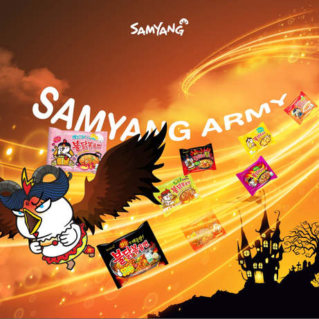 Samyang banner1.jpg