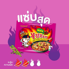 Samyang Content 10.jpg