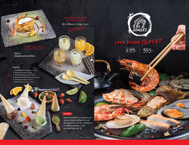 AW EBI Menu Buffet 02-01 re.jpg