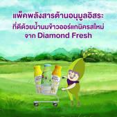Rich VDO_1.mp4