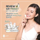 AL+ Product Review-01 re.jpg