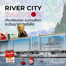 river city agal-01.jpg
