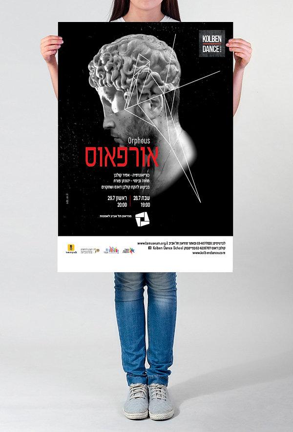 Kolben Orpheus Poster.jpg