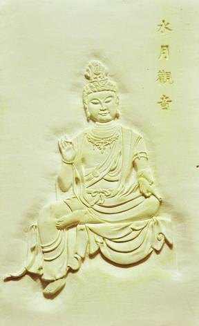 Avalokitesvara