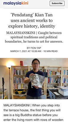 'Pendatang' Kian Tan uses ancient works to explore history, identity