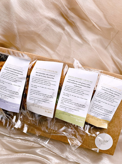 Brown Butter Cookie (4 pack)