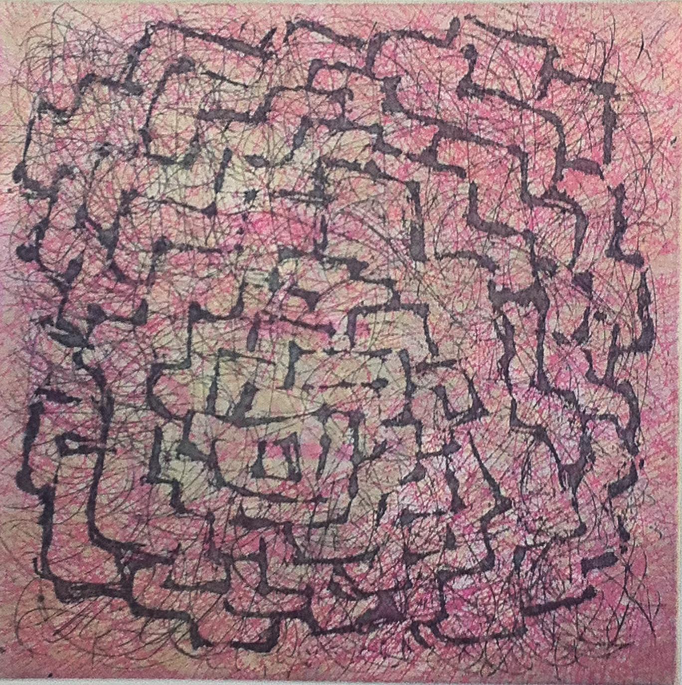 labyrinthe rose. eaux forte 2013