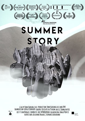 SUMMER_STORY.jpg