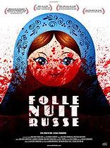 AFFICHE-FOLLE-NUIT-RUSSE.jpg