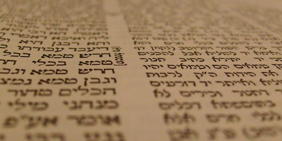 Open Yeshiva: The Golden Mean in Jewish Thought