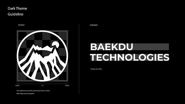 baekdutech-12.png
