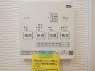 s-P1180133.jpg