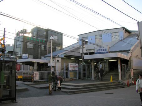 売買担当松倉の【東京、土地の記憶遺産♯3】