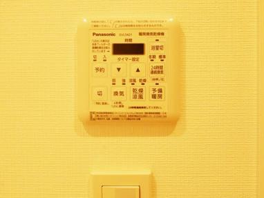 s-P1190029.jpg
