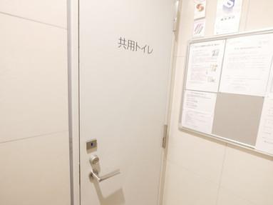 アルナス駒込六義園 (65).jpg