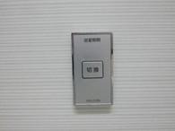 ライオンズマンション墨田リバーサイド (22).jpg