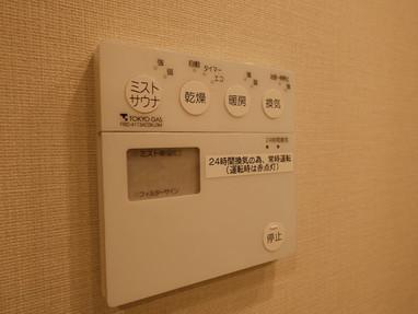 s-P1180042.jpg