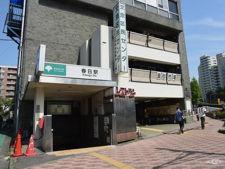 売買担当松倉の【東京、土地の記憶遺産♯4】
