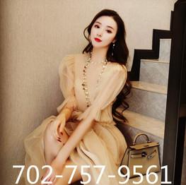 Asian massage therapist