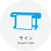 icon_sign_4.png